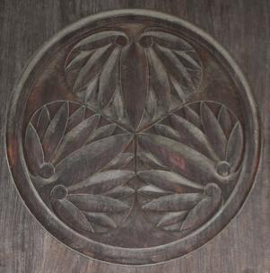 葵の紋.jpg